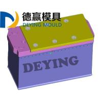 China N120 Battery Box Mould wholesale