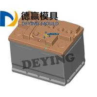 China N70 Battery Box Mould wholesale