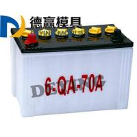 China Car Battery Box Plastic Mould wholesale