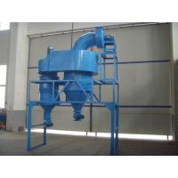 China Rubber air classifier wholesale