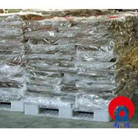 China Special recycled rubber wholesale