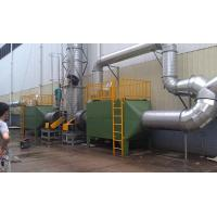 China Active carbon absorption tower wholesale
