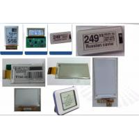 China Graphic LCD module EPD Model EPD wholesale