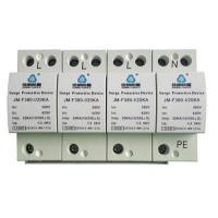China Three-phase Power Supply SPD(20KA) wholesale