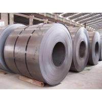 China Low alloy steel hot rolled plate wholesale