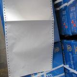 Cheap typing paper , ncr thermal paper rolls , cash register paper rolls , fax paper wholesale