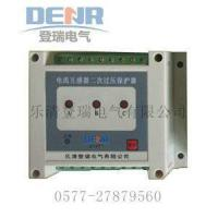 China Overvoltage Protector Series CTB-3 secondary overvoltage protection wholesale