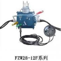 China ZW28( VSP5) -12 outdoor column vacuum load switch wholesale