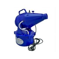 Cheap ULV Sprayer/Cold Fogger Motor mist sprayer (cold fogger) OR-DP1 wholesale