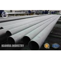 China 254SMO/F44 (UNS S31254/W.Nr.1.4547) stainless steel pipes and tubes wholesale
