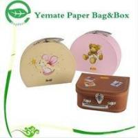 China new arrival wholesale eco-freindly decorative paper cardbaord baby shoe box packaging suitcase wholesale