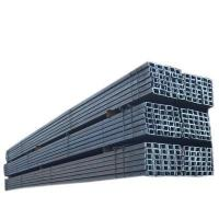 Wholesale Mild Steel 'U' Channel from china suppliers