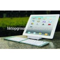 2016 High Quality Folding Bluetooth Keyboard with Stand