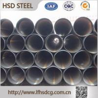 China Trustworthy china supplier Steel Pipes,hot dip galvanized rectangular/square tube wholesale