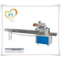 China CT-100 High Speed Automatic Pillow Type Food Packing Machine for Biscuits wholesale