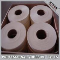China Hot Products new drywall joint paper tape,cheap drywall joint tape (factory) wholesale