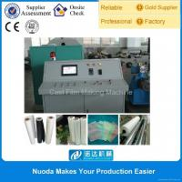 China Apparel Nonwoven Packaging Bags PE Film Extruder Machine wholesale