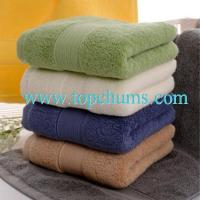 China bath towel set wholesale