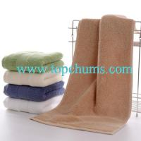 China bath towel sale wholesale