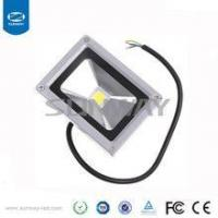 China 2014 10w led light flood&10w 6v led flood light&10w led flood light sensor wholesale