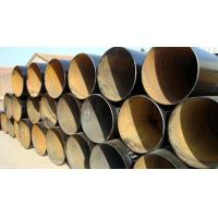 China SSAW Steel Pipe ASTM A252 GR.2 wholesale