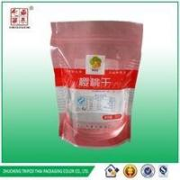 China custom packaging new beauty products 2014 dried fruit packaging for Dried cherries wholesale