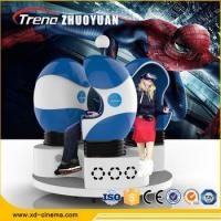 China 2016 new technology 9D VR Motion Cinema Simulator Hot Virtual Reality equipment for Shopping Mall wholesale