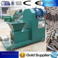 Buy cheap Charcoal Equipment wood briquette making machine from wholesalers