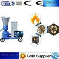 China Energy Saving Wood Dust Pellet Machine Made In China wholesale