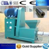 Buy cheap Bule OKH Brand Rice Husk Briquette Making Machine from wholesalers