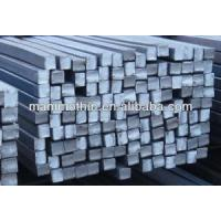Section Steel square bars