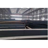 Wholesale Hot Rolled Steel Channel Bars from china suppliers