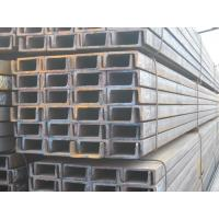 China Steel-U-Beam(Steel Channels) Product Model:Q235,S235,A36,SS400,ST37 wholesale