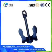 China BALDT STOCKLESS ANCHOR wholesale