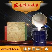 Cheap Addition silicone wholesale