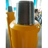 China TND (with valve) DTH ham wholesale