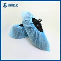 China disposable fabric non woven shoe cover wholesale