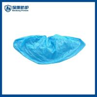 China surgical waterproof disposable cpe shoe cover wholesale