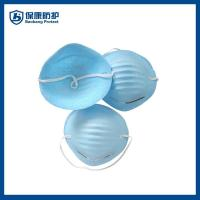 China resuable nose protective dust mask wholesale