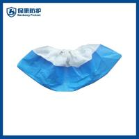 China disposable medical non woven and pe shoe covers wholesale