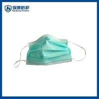 China disposable anti smoking non woven 3 ply face mask wholesale