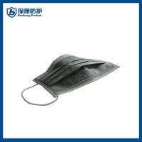 China disposable 4 ply filter active carbon face mask wholesale