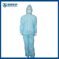 China disposable PP waterproof or nonwoven coverall wholesale