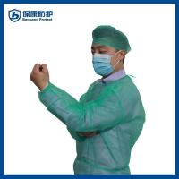 Buy cheap disposable sterile hospital gown for operation from wholesalers