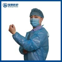 China medical disposable long sleeved sterile surgical gown wholesale
