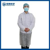 Buy cheap hot selling sms sterile disposable suigical gown from wholesalers