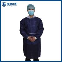 Buy cheap wholesale sterile disposable surgical gown from wholesalers