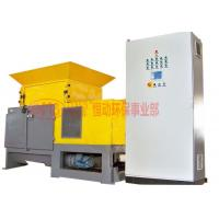 China S1200series single shaft crusher wholesale