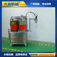 Adult products silicone potting silicone precision machine perfusion machine
