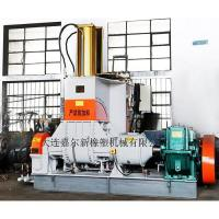 China 75L New Type Rubber Plastic Internal Mixer Equipment wholesale